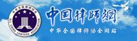 中国manbext官网手机登陆网